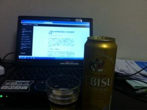 仕事(教材の執筆)が終わり、フラフラになった状態でのビール。ささやかな幸せ。