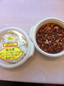 陳健一マーボー豆腐