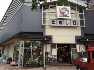 近江町市場入口