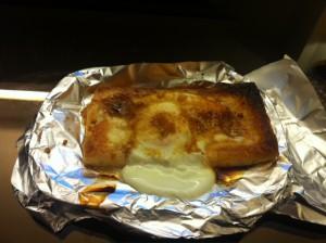油揚げ卵の粉チーズかけ