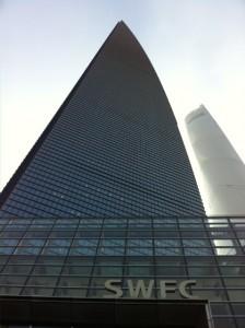 環球金融センタービル