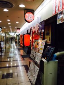 大阪駅地下街