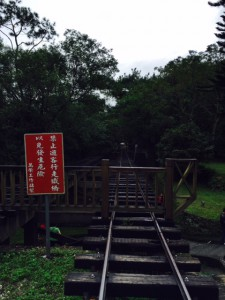 林田山の線路