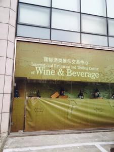 ワイン市場