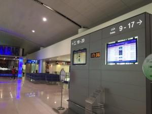 夕方17時半にホーチミン空港到着。