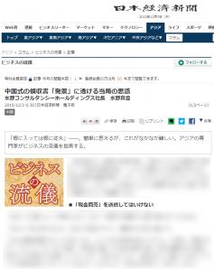 nikkei_01+